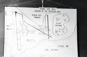 Plan de l'aérodrome présenté par Tsahal après l'opération.