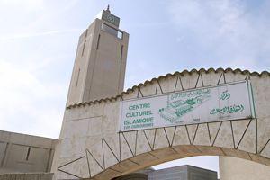 IRAK-GUERRE-RELIGION-ISLAM-MERROUN