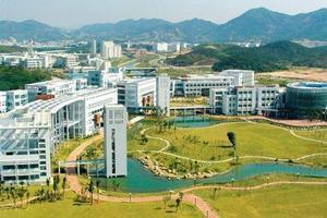 L'université Tsinghua est la meilleure de Chine selon deux classements.