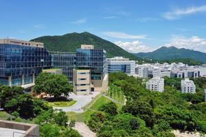 HKUST est devenue en moins de 30 ans la meilleure université d'Asie, selon QS.