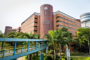 PolyU est la 6e meilleure université de moins de 50 ans, selon QS.