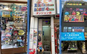 Au Japon, les lieux incontournables pour les amateurs de jeux vidéo