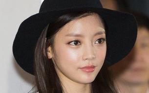 Mort de la chanteuse de K-pop Goo Hara à 28 ans