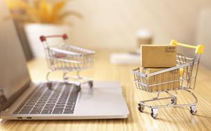 Les achats en ligne seront bientôt plus sécurisés