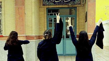Drogue, alcool, nudisme : la nouvelle contestation de la jeunesse iranienne