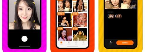 Zao, l'application de vidéos «deepfake» qui inquiète les internautes chinois