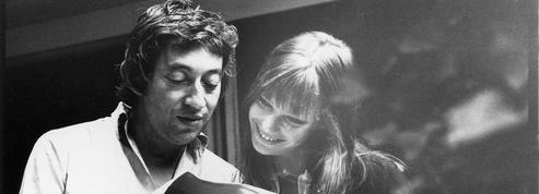 Gainsbook :Serge Gainsbourg vu de l'intérieur