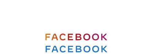 Pourquoi Facebook change le logo de sa société maintenant?