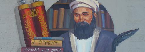 Judaïsme: des exercices spirituels en vue de la perfection