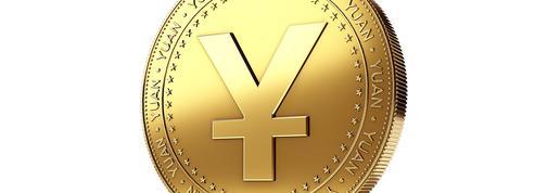 Le futur yuan digital, au service de la souveraineté chinoise