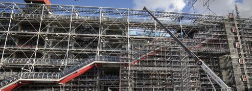 Centre Pompidou cherche couple idéal