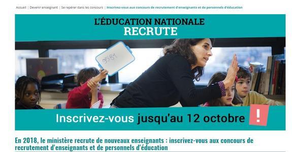 La campagne de recrutement n'a pas suffi (ici sur le site devenirenseignement.gouv.fr)