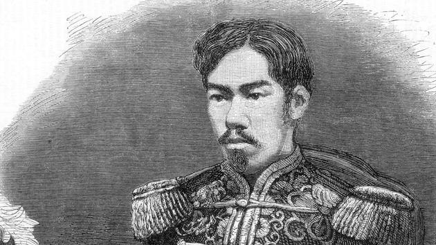 En quoi consiste la «restauration impériale» de 1868 au Japon?