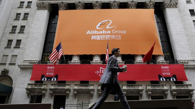 L'Amérique durcit l'accès des sociétés chinoises à Wall Street