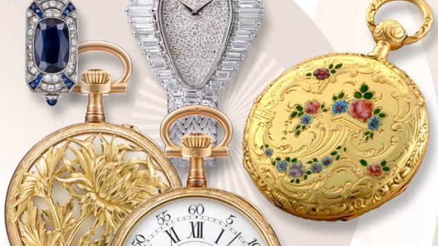 Horlogerie cover image