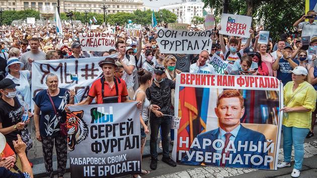 À Khabarovsk la frondeuse, la désillusion des électeurs russes