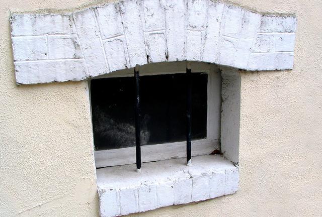 Un jour de souffrance peut-être considéré comme une fenêtre