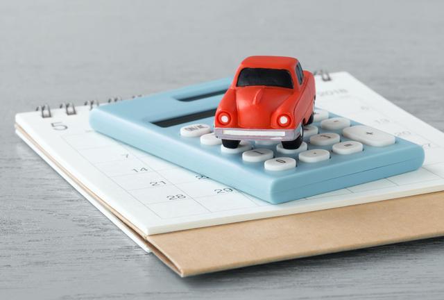 Assurance auto : les régions les plus chères