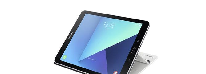 Comparatif : quelle est la meilleure tablette Samsung ?