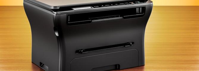 Comparatif des meilleures imprimantes multifonctions