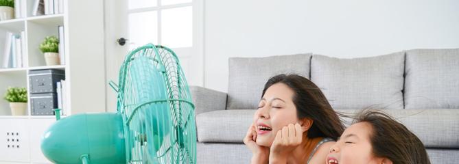 Comparatif : quel est le meilleur ventilateur ?