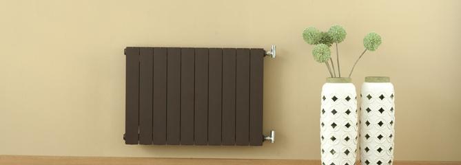 Comment bien choisir ses radiateurs ?