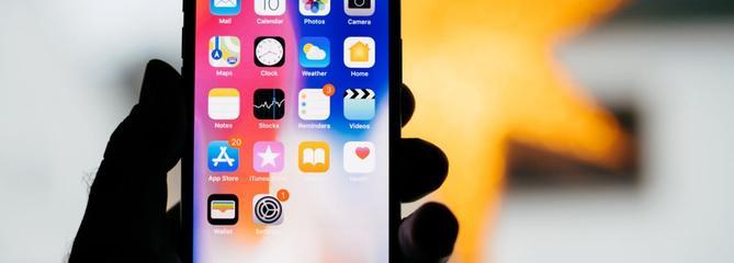 Comment choisir le meilleur iPhone ?