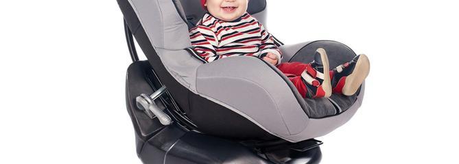 Meilleur siège auto pivotant