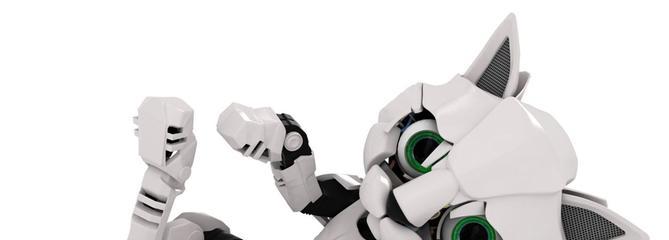 Comparatif chat robot