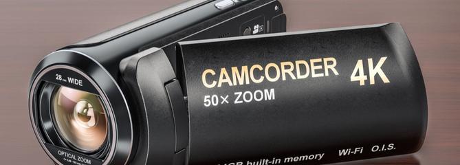 Comparatif caméscope 4K