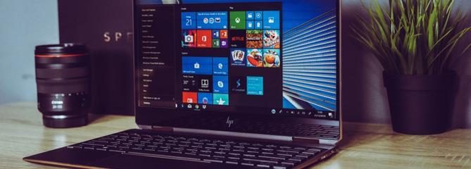 Meilleur PC portable HP
