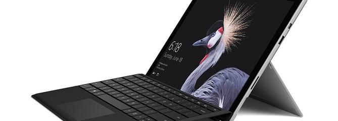 Bon plan du jour : Microsoft Surface Pro à 664,42 euros (-26%)