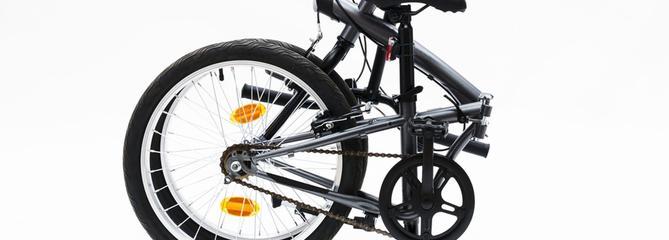 Comparatif vélo pliant