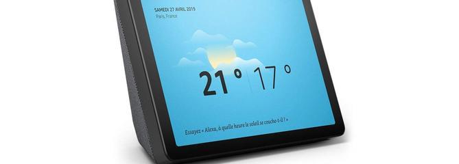 Amazon Echo Show : le nouvel assistant vidéo connecté à Alexa