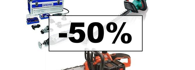 Offre Amazon : -35% sur l'outillage Bosch et Black & Decker