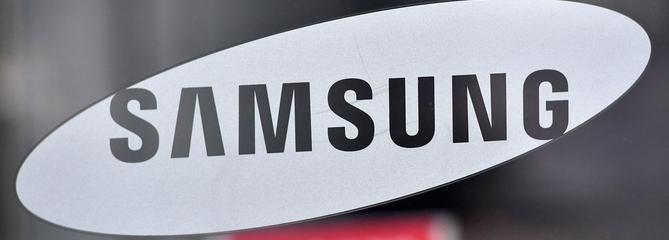 Samsung va investir 115milliards dans ses puces