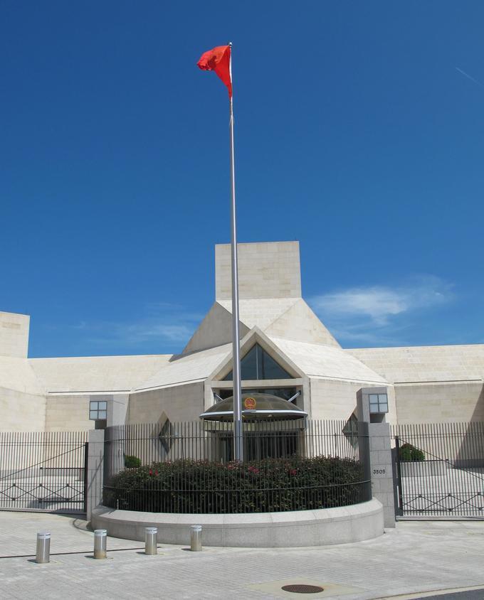 L'ambassade de Chine aux États-Unis à Washington comporte un auditorium de 200 places et une salle de conférence pouvant accueillir mille personnes.