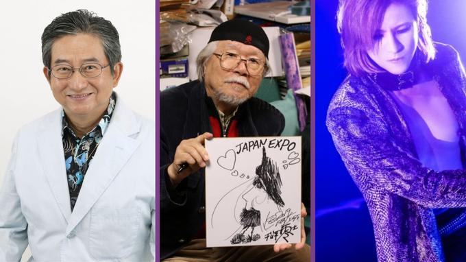Go Nagai, Leiji Matsumoto et Yoshiki, trois invités majeurs de cette 20e édition.