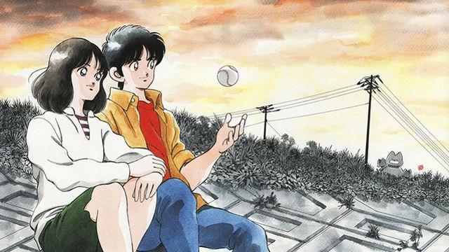 Minami et Tatsuya, personnages principaux de la saga «Touch», en train de contempler un coucher de soleil sur les berges de la rivière.