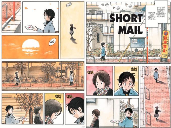 «Short Mail», une histoire courte en quatre planches sans aucun dialogue. Le génie d'Adachi fait fi des contraintes et s'exprime magistralement dans la suggestion.