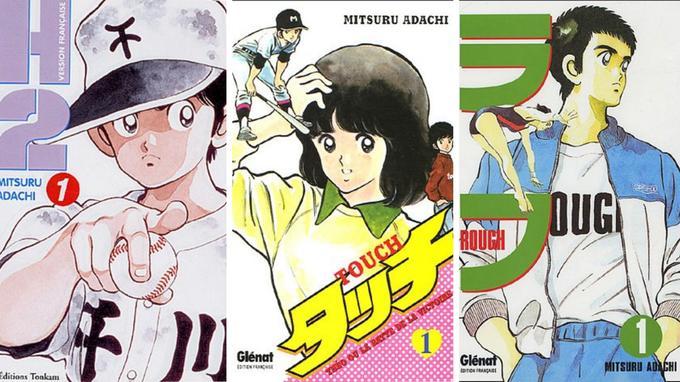 Impossible de réduire la bibliographie de Mitsuru Adachi à seulement trois titres, mais parmi ceux disponible en France, «Le Figaro» conseille de commencer par «Touch», «H2» et «Rough».