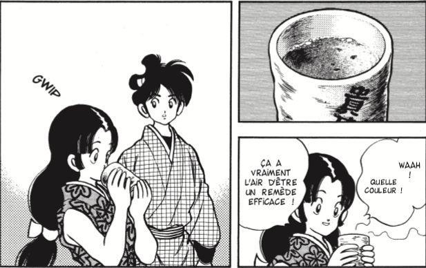 «Niji-Iro Tohgarashi», véritable ovni dans l'œuvre d'Adachi mêle thriller, comédie, science-fiction sur fond de Japon médiéval. Un chef-d'œuvre absolu.