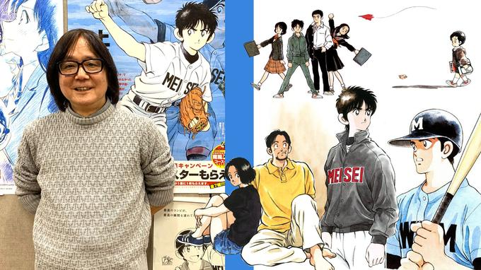 Les confidences exclusives de Mitsuru Adachi, mangaka roi de la comédie romantique