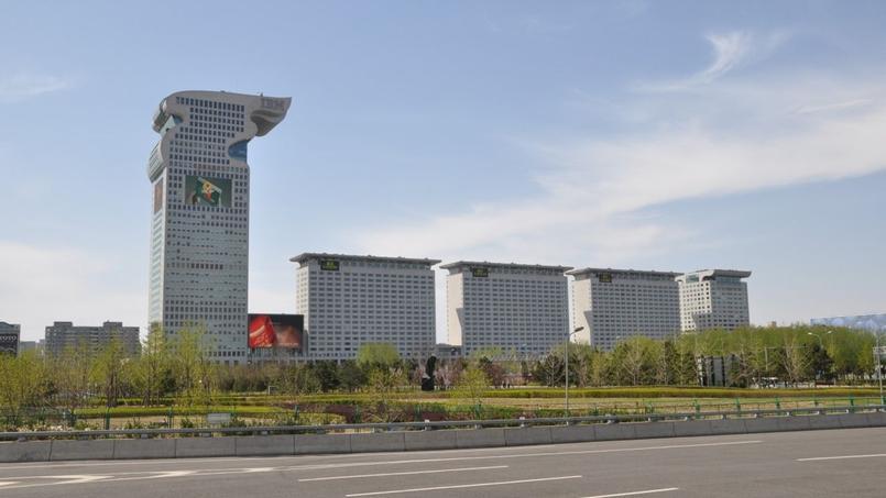 Le complexe Pangu Plaza à Pékin