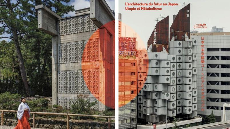 Couverture de l'ouvrage consacré au mouvement métaboliste, conçu par deux Français.