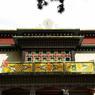 Tout près de la pagode a été construit un monastère tibétain.