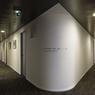 Les couloirs d'une structure labyrinthique.