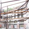 Fermé en 1999, le cinéma a été racheté par la mairie de Toulouse en 2002 pour 1,2 million d'euros. Il a été laissé à l'abandon pendant plusieurs années et la façade est soutenue par des butons.