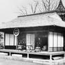 Le pavillon de l'exposition universelle de 1867 est le premier bâtiment construit à Paris par un architecte japonais.