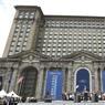 Longtemps symbole de la décrépitude de Detroit, la gare centrale Michigan vient d'être rachetée par Ford pour y installer ses activités liées à la voiture électrique et autonome.